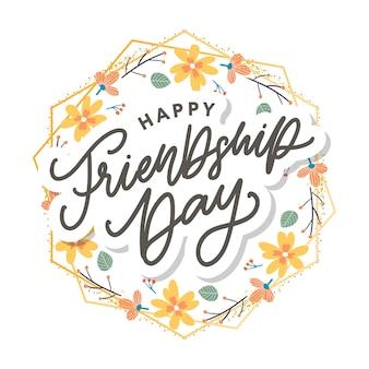 Открытка с днем дружбы. для плаката, флаера, баннера для шаблона сайта, открыток, плакатов, логотипа. векторная иллюстрация.