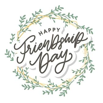 幸せな友情の日のグリーティングカード。ポスター、チラシ、ウェブサイトテンプレートのバナー、カード、ポスター、ロゴ用。ベクトルイラスト。