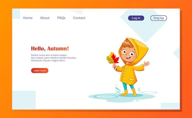 Счастливый смешной ребенок в желтом плаще и резиновых сапогах держит листья дождливой осенью