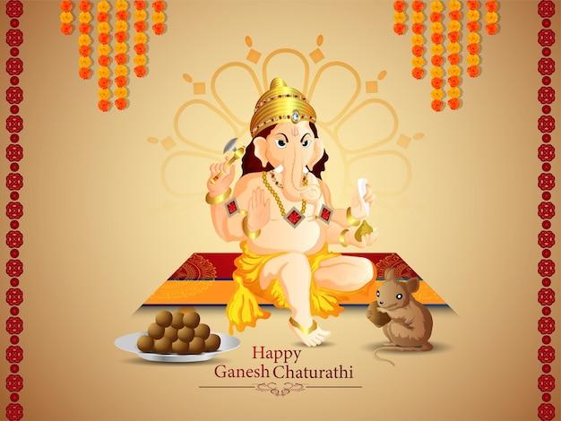 幸せなガネーシャchaturhtiお祝いグリーティングカード