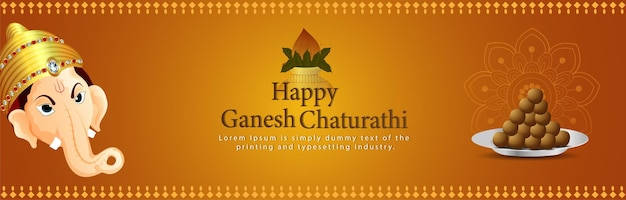 幸せなガネーシュチャトゥルティのお祝いの背景