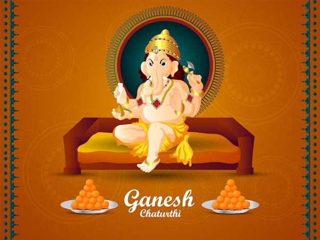 Happy ganesh chaturthi celebration greeting card with illustration of lord ganesha