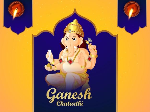 Happy ganesh chaturthi celebration greeting card with vector illustration