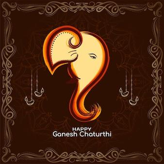 Happy ganesh chaturthi festival card con lord ganesha design vector