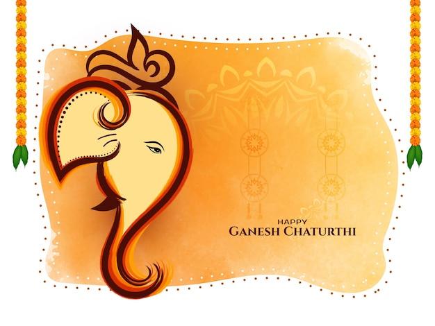 ガネーシャ卿デザインベクトルとハッピーガネーシュチャトゥルティフェスティバルグリーティングカード