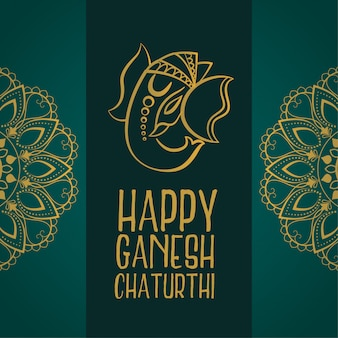 幸せなガネーシュチャトゥルシーフェスティバルの願いカード