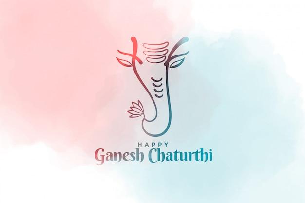 水彩風の幸せなガネーシャchaturthiグリーティングカード