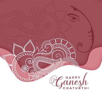 民族の装飾的なスタイルで幸せなガネーシュchaturthi