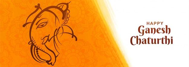 Счастливый ганеш чатурти индийский фестиваль баннер фон