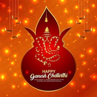 ハッピーガネーシュチャトゥルティインドの宗教祭のお祝いグリーティングカード