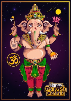 伝統的なヒンドゥー教の祭り、背景の漫画のテンプレートのためのインドのハッピーガネーシュチャトゥルティ。