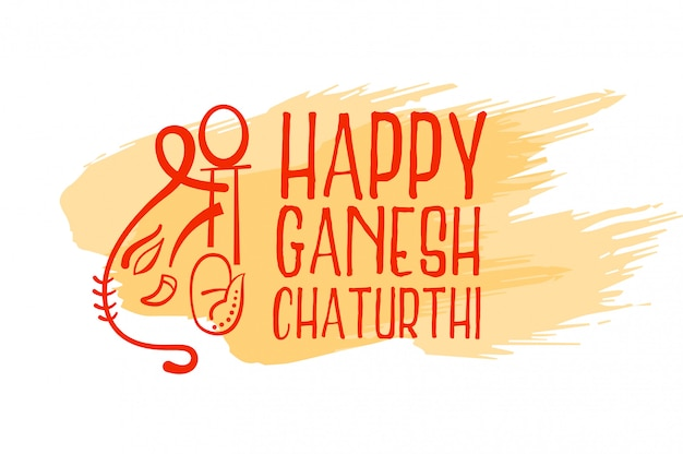 Happy ganesh mahotsav festival wishes card design