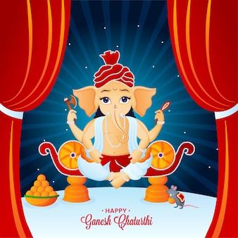 幸せなガネーシャチャトゥルティ主ガネーシャインドの信仰の神の美しいイラストプレミアムベクトル