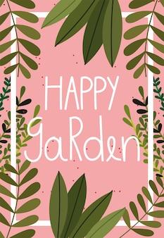 幸せな庭、花の葉の葉フレームの装飾ピンクの背景