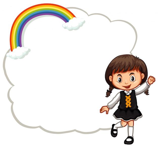 Счастливая девушка и рамка с облаками