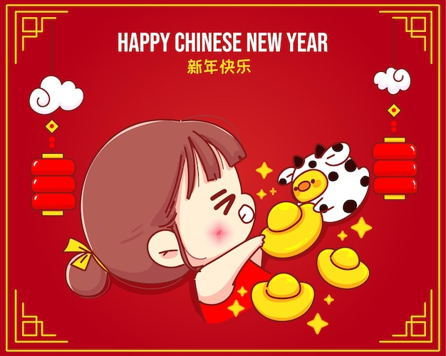 Happy girl and cute cow holding chinese gold, happy chinese new year celebration cartoon character illustration