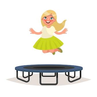 トランポリンでジャンプ幸せな女の子。図