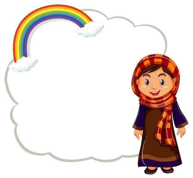 Ragazza felice con cornice nuvola