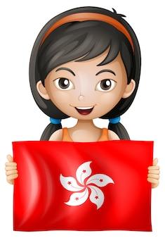 香港の旗を持つ幸せな女の子