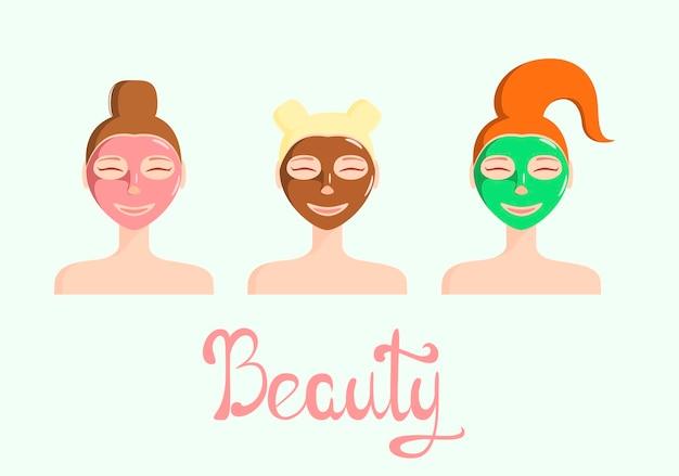 얼굴에 마스크를 쓴 행복한 소녀 피부 관리 미용 절차 평면 디자인