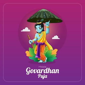 Happy govardhan puja celebration greeting card