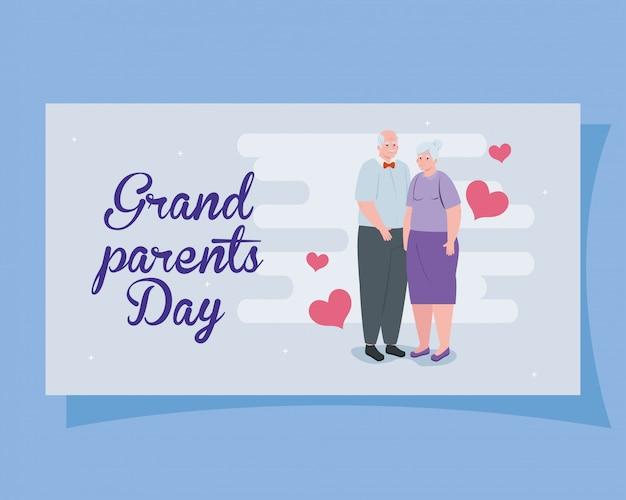 귀여운 세 커플과 하트 장식 일러스트 디자인으로 행복한 그랜드 부모의 날