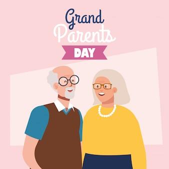 귀여운 세 커플 벡터 일러스트 디자인으로 행복 한 그랜드 부모의 날