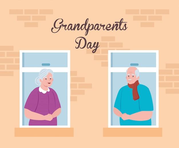 창 그림 디자인으로 보는 귀여운 세 커플과 함께 행복한 그랜드 부모의 날