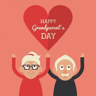 마음과 손을 잡고 행복 조부모의 날