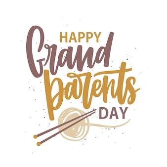 Поздравление с днем бабушки и дедушки написано курсивным шрифтом и украшено клубком пряжи и спицами.