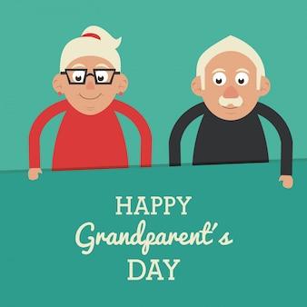 노인 부부와 안경 행복 조부모의 날