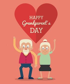 손을 잡고 인사 노인 부부와 함께 행복 한 조부모의 날