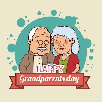 행복한 조부모의 날
