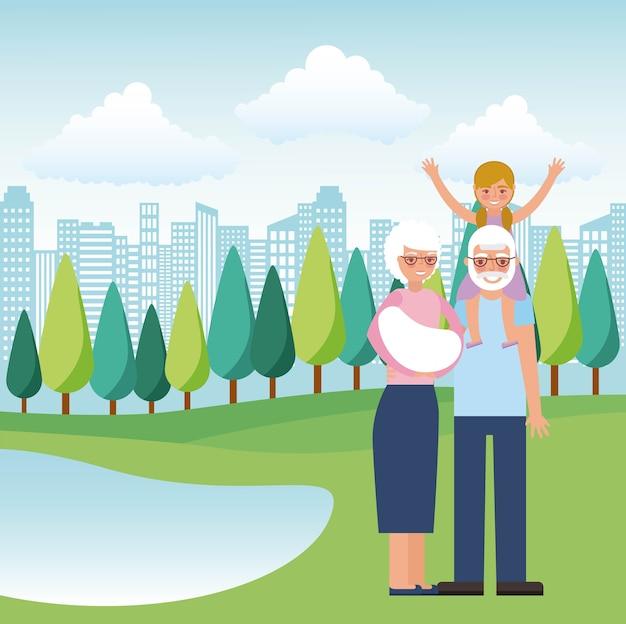 День счастливых дедушек и бабушек