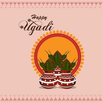 Happy gudi padwa celebration background with creative kalash