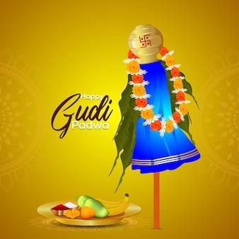 幸せなグディパドワのお祝いのイラストとグリーティングカード