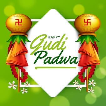 Happy gudi padwa celebration