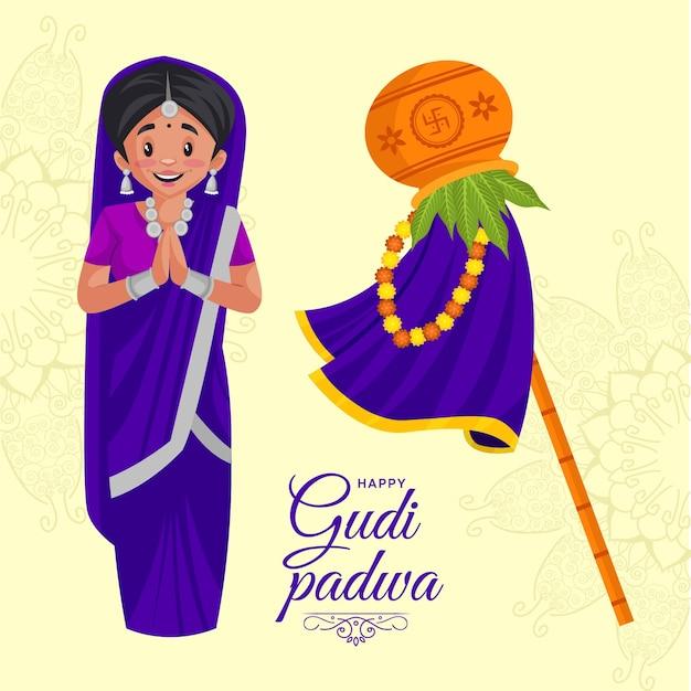 Happy gudi padwa festival banner design template maharashtra