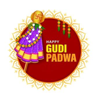 Happy gudi padwa hindu new year celebration ugdi celebration