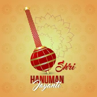 행복한 구디 padwa 휴일 축제 축하 인사말 카드