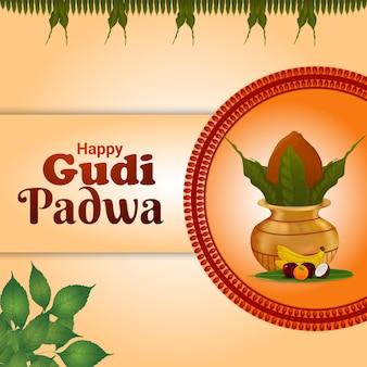 Happy gudi padwa indian festival greeting card with vector kalash