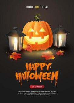 Happy halloween 3d реалистичный страшный фонарь jack и свеча винтажная ручная лампа кленовый лист