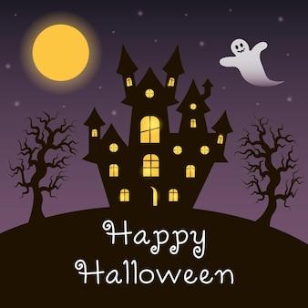 해피 할로윈과 유령이 있는 무서운 성. 나무, 보름달, 별이 있는 밤 풍경.