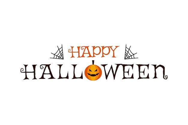 Счастливого хэллоуина фон плакат поздравительная открытка жуткий ужас иллюстрация