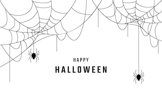 幸せなハロウィーンの背景ベクトルデザイン、クモの巣