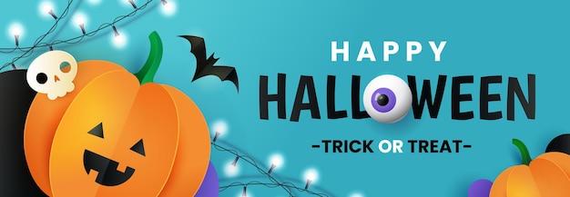 Счастливый хэллоуин баннер или приглашение на вечеринку фон с тыквой, черепом, летучей мышью в бумажном стиле.