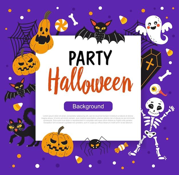 正方形のフレームと手描きの休日のイラストとハッピーハロウィンバナーまたはパーティの招待状の背景。ベクトルイラスト。あなたのテキストのための場所。