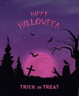 Счастливый хэллоуин баннер или приглашение на вечеринку фон с фиолетовыми облаками тумана и тыквами