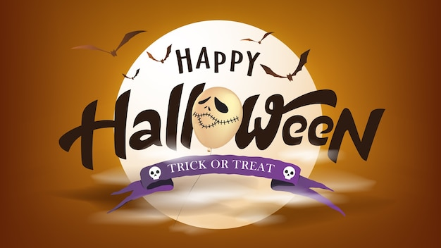Happy halloween banner template decor with balloons and moonlight.