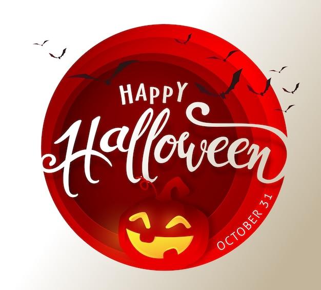 Счастливый декор шаблона баннера хэллоуина с летающими летучими мышами.